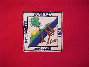 1969 NJ PATCH, GUAM CONTINGENT, RARE