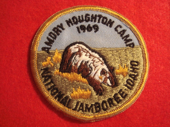 69 NJ Armory Houghton Camp patch