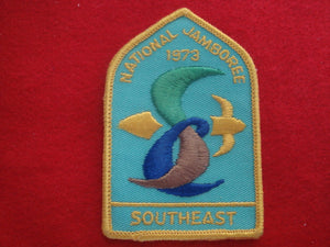 73 NJ Southeast region pocket patch