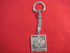 73 NJ keychain, silver color