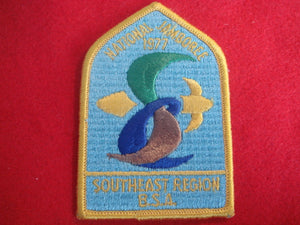 77 NJ Southeast region pocket patch