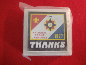 "77 NJ paperweight, ""Thanks"" emblem on marble, staff issue"
