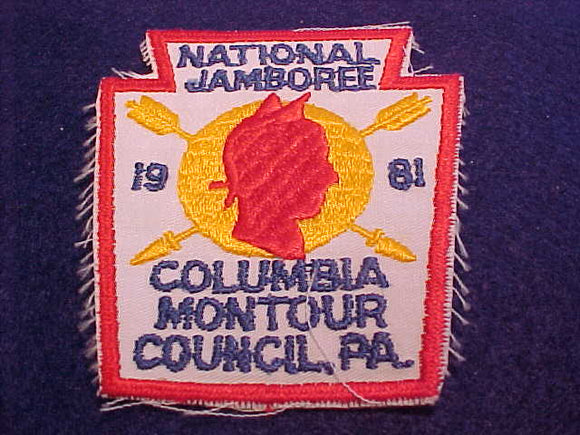 1981 NJ COLUMBIA MONTOUR COUNCIL CONTIGENT PATCH