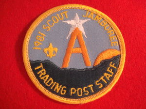 "81 NJ trading post ""A"" staff patch"