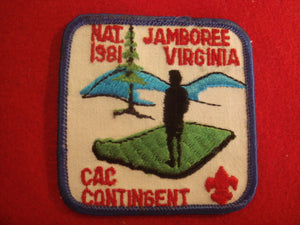 81 NJ Crossroads of America Council contingent patch
