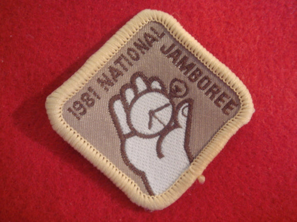 81 NJ challenge trail, woven patch