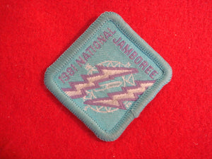 81 NJ electronics pathfinding, woven patch