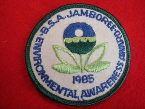 85 NJ environmental awareness award pocket patch