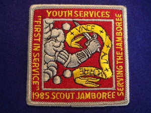 85 NJ youth services staff patch