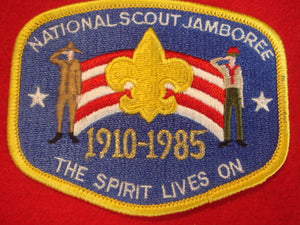 85 NJ pocket patch, official