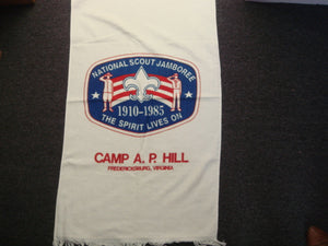 85 NJ beach towel