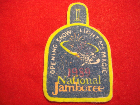 89 NJ opening show, light and magic staff patch