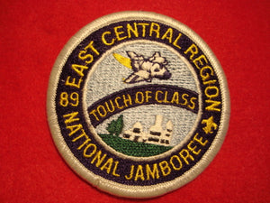 89 NJ east central region pocket patch