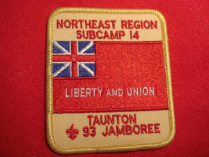 93 NJ subcamp 14, northeast region patch