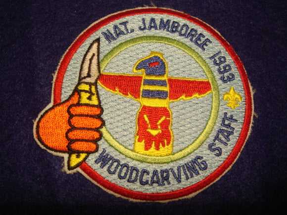 93 NJ woodcarving staff patch