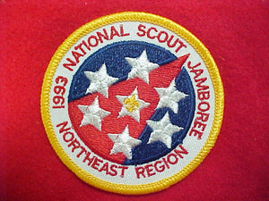 93 NJ northeast region pocket patch