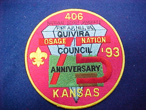 "93 NJ quivira council contigent jacket patch, 5"" round, troop 406"