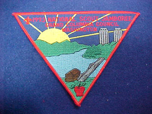 "93 NJ grand columbia council contigent patch, 4.75"" high triangle"
