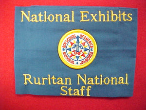 1997 armband, ruritan national staff