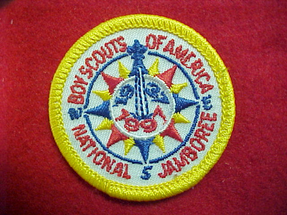 1997 patch, used on hat or sometimes fanny pack, etc.
