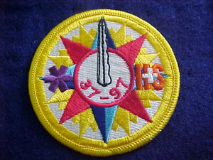 1997 NJ PATCH, HEALTH & SAFETY STAFF, EMT