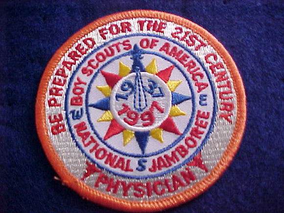 1997 NJ PATCH, PHYSICIAN STAFF