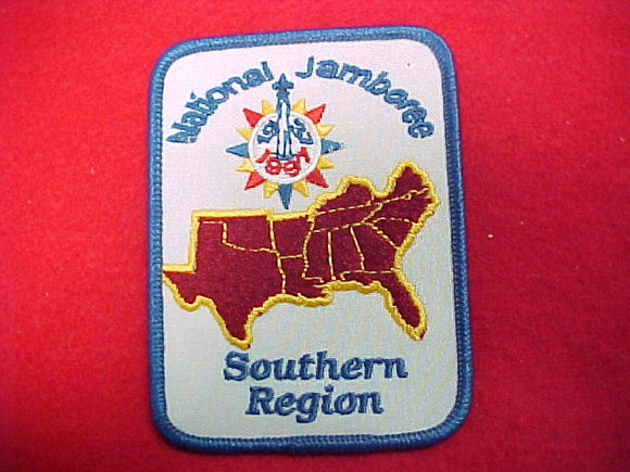 1997 patch, southern region, blue border, not fully embroidered