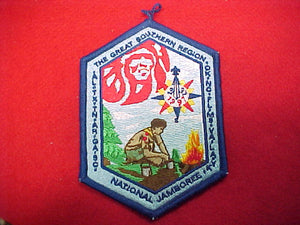 1997 patch, southern region, 6 sided