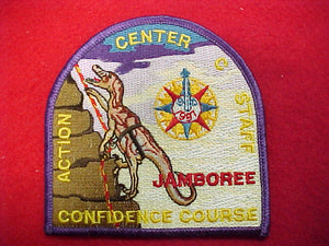 "1997 patch, action center ""c"" staff"