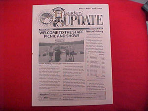 2005 NJ NEWSLETTER, LEADERS' UPDATE, 7/23/05