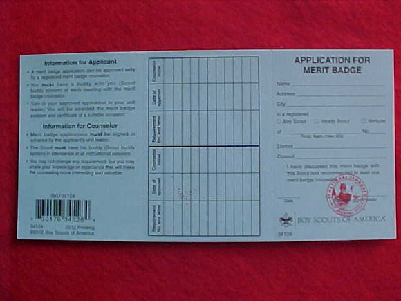 2013 NJ APPLICATION FOR MERIT BADGE, NJ RED IMPRINT