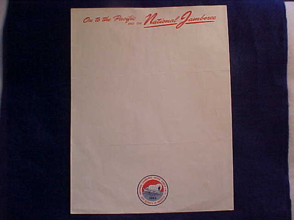 1953 NJ STATIONARY PAGE, 8.5 X 11