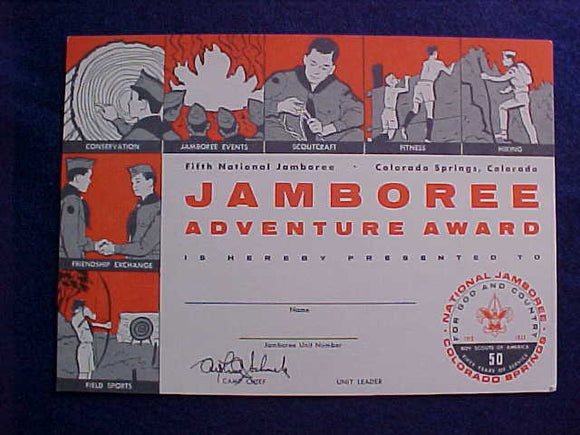 1960 NJ AWARD CERTIFICATE, JAMBOREE ADVENTURE AWARD, BLANK