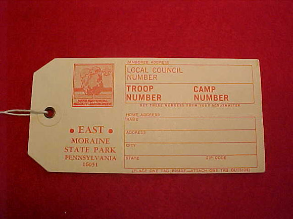 1973 NJ BAGGAGE TAG, EAST MORAINE STATE PARK, MINT
