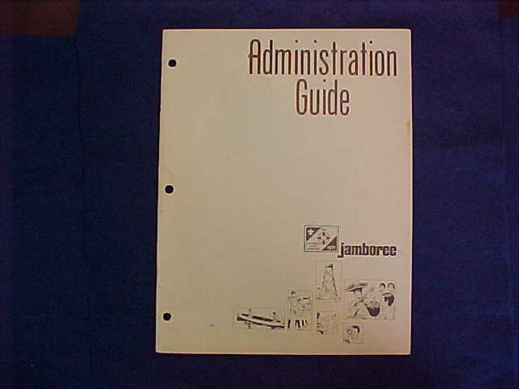 1977 NJ ADMINISTRATION GUIDE