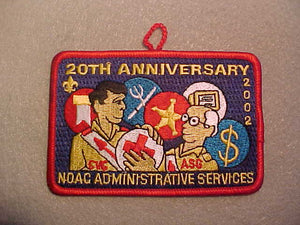 2002 NOAC PATCH, ADMINISTRATIVE SERVICES STAFF