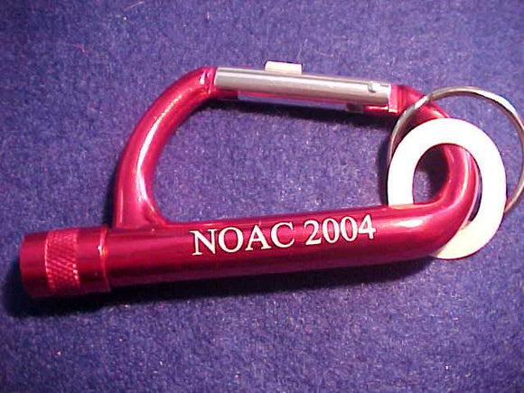 2004 NOAC FLASHLIGHT/CARABINER