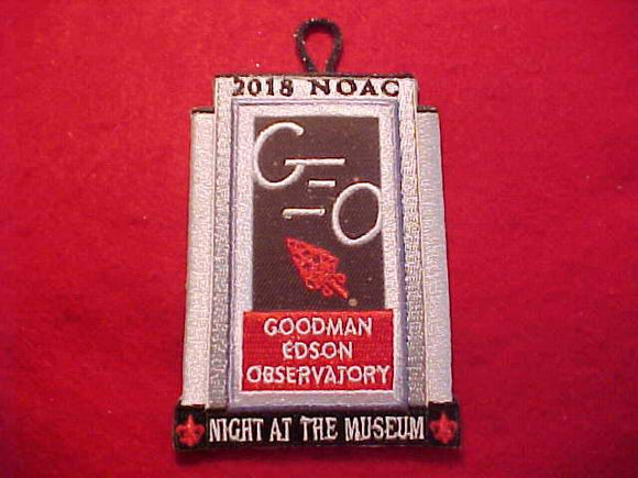 2018 NOAC PATCH, GEO NIGHT AT THE MUSEUM (GOODMAN-EDSON-OBSERVATORY)