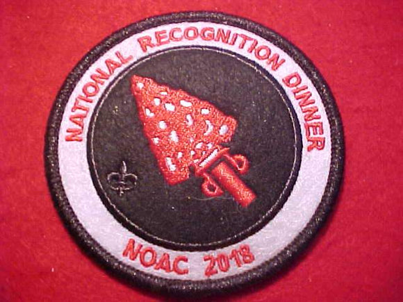 2018 NOAC PATCH, NATIONAL RECOGNITION DINNER