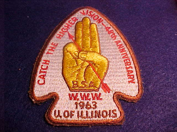 1963 NOAC PATCH, REPRODUCTION, MADE BY THE BSA