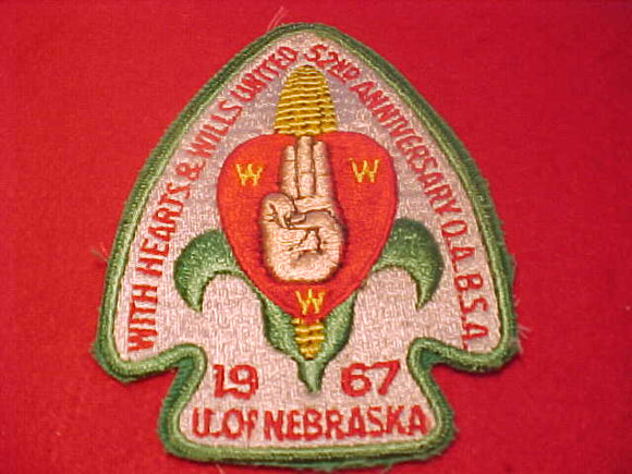 1967 NOAC PATCH, OFFICIAL, NO BUTTON LOOP, CLOTH BACK