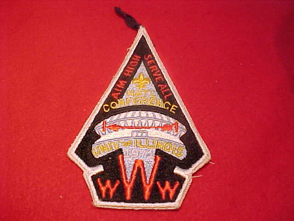 1971 NOAC PATCH, OFFICIAL, W/ BUTTON LOOP, UNIV. OF ILLINOIS