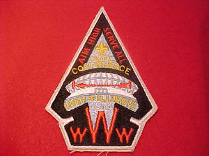 1971 NOAC PATCH, NO BUTTON LOOP, SOLD AT TRADING POST