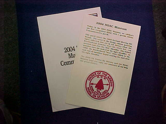 2004 NOAC MUSEUM PATCH, IN FOLDER