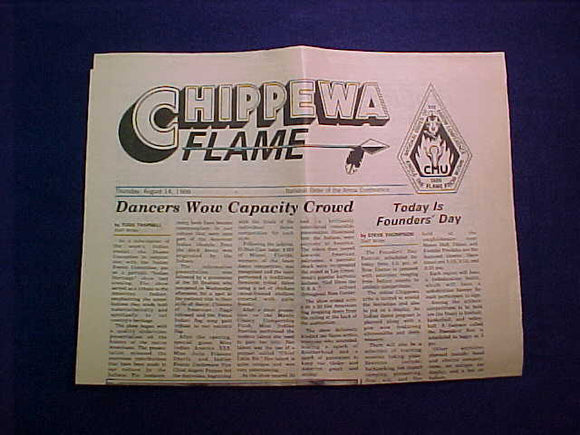 1986 NOAC CHIPPEWA FLAME BULLETIN, 8/14/86