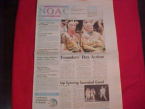 "1994 NOAC NEWSPAPER, ""THE NOAC TIMES"", 8/3/94"