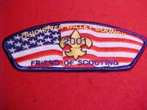 OHIO RIVER VALLEY C. SA-2, 2001, ONLY 400 MADE, FRIEND OF SCOUTING