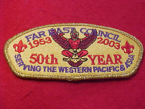 FAR EAST C. SA-22, 1953-2003, SERVING THE WESTERN PACIFIC & ASIA