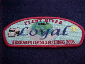 "Flint River sa14, 2005, ""Loyal"""