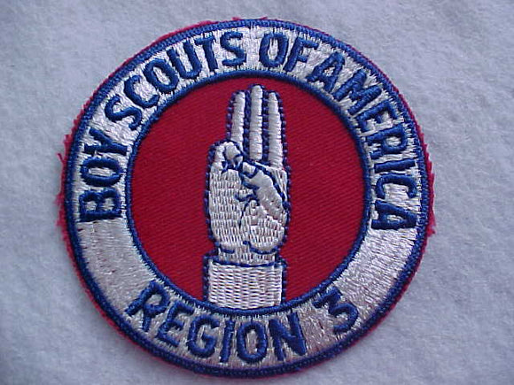 REGION 3 PATCH (R1)